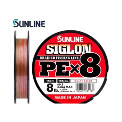 Pintas valas Sunline Siglon PEx8, 150m (Multi Color)