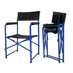 Kėdė turistinė Helios, sulankstoma